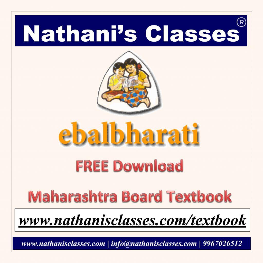 Free Download Maharashtra Board Textbook